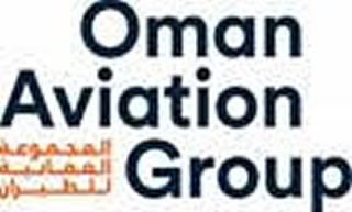 Il Ministero dei trasporti dell'Oman annuncia la National Aviation Strategy 2030
